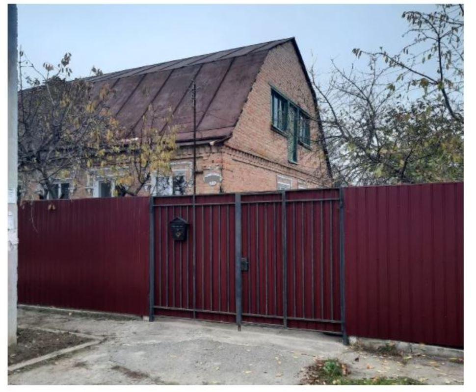 Продажа домов Кропивницкий (Кировоград)